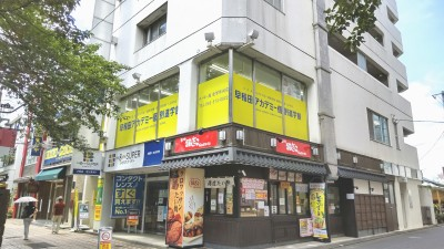 国立校(東京都国立市中の学習塾)...